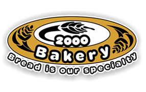 Logo Cafe & Bakery 2000